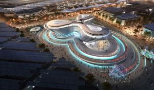 Dubai Expo 1